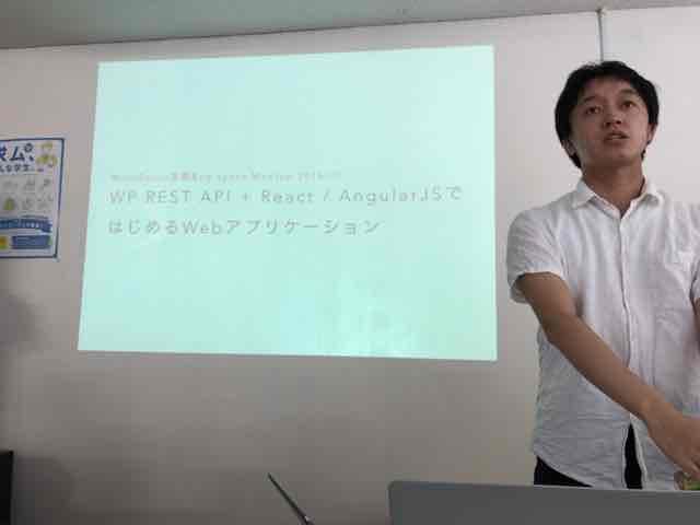 f:id:niwatako:20161009140944j:plain