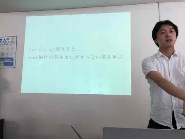 f:id:niwatako:20161009140946j:plain