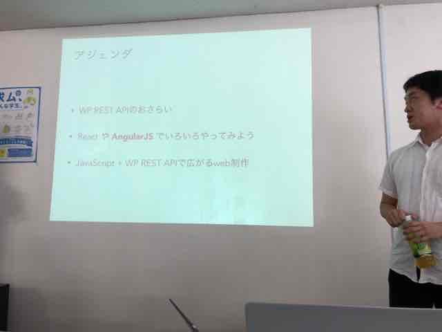 f:id:niwatako:20161009141038j:plain