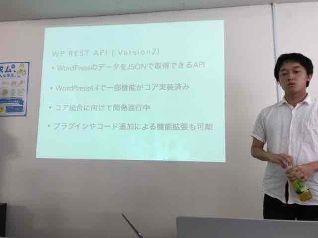 f:id:niwatako:20161009141136j:plain
