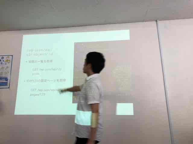 f:id:niwatako:20161009141509j:plain