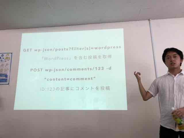 f:id:niwatako:20161009141636j:plain