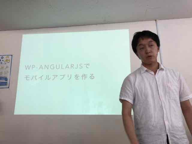 f:id:niwatako:20161009142133j:plain