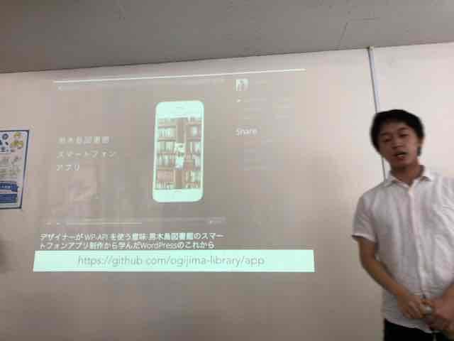 f:id:niwatako:20161009142403j:plain