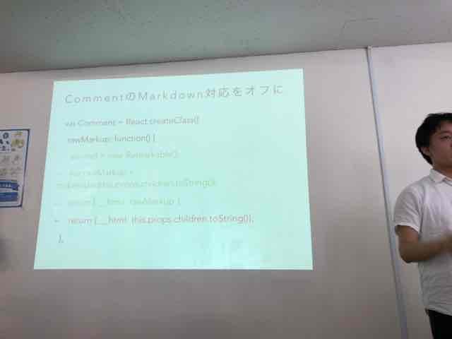 f:id:niwatako:20161009142537j:plain