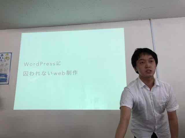 f:id:niwatako:20161009142756j:plain