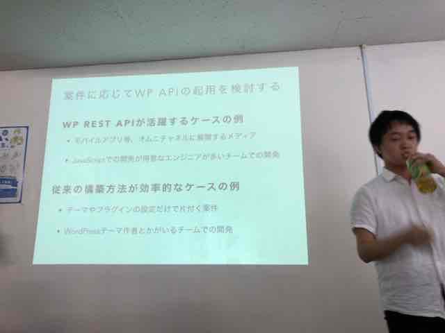 f:id:niwatako:20161009144248j:plain