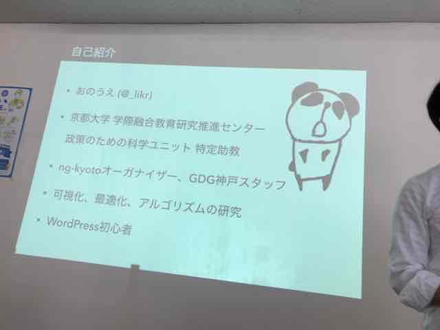 f:id:niwatako:20161009150055j:plain