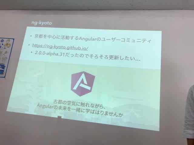f:id:niwatako:20161009150105j:plain