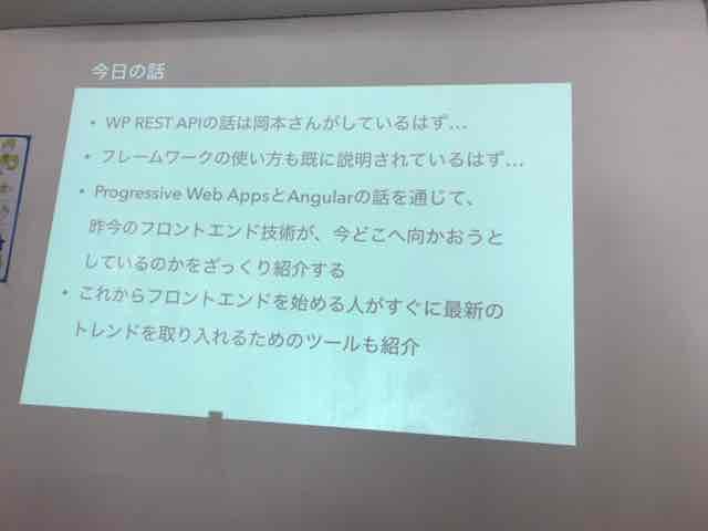 f:id:niwatako:20161009150305j:plain