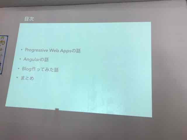 f:id:niwatako:20161009150321j:plain