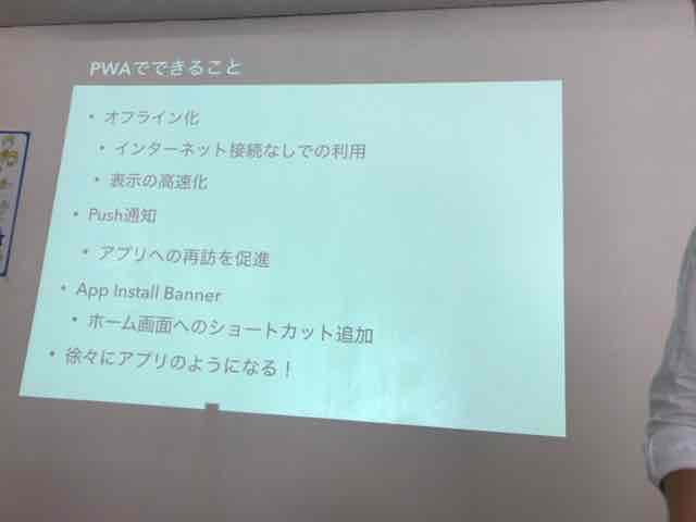 f:id:niwatako:20161009150755j:plain