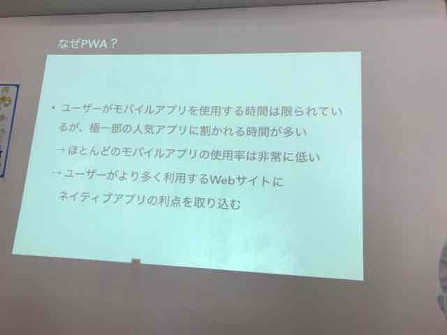 f:id:niwatako:20161009150808j:plain