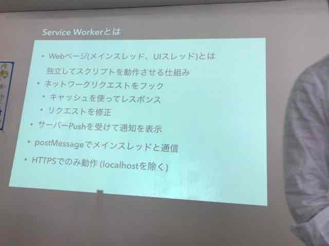 f:id:niwatako:20161009151242j:plain