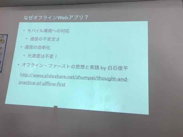 f:id:niwatako:20161009151541j:plain