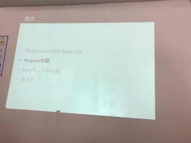 f:id:niwatako:20161009152451j:plain