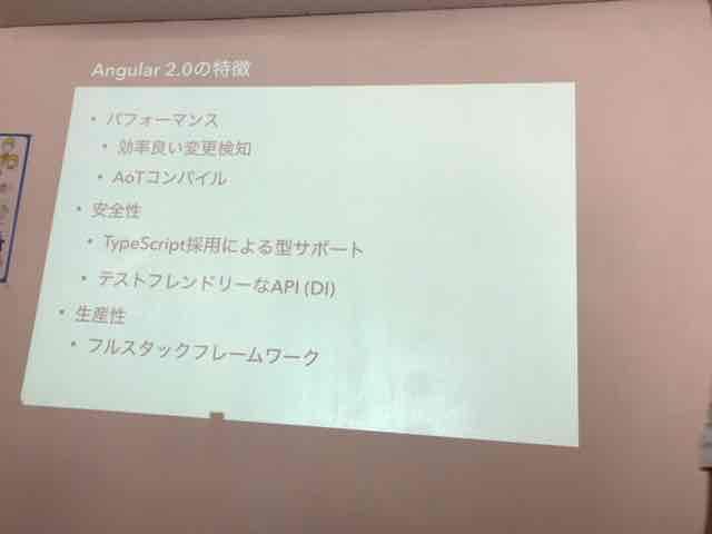 f:id:niwatako:20161009152520j:plain
