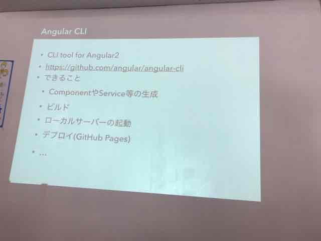f:id:niwatako:20161009152938j:plain