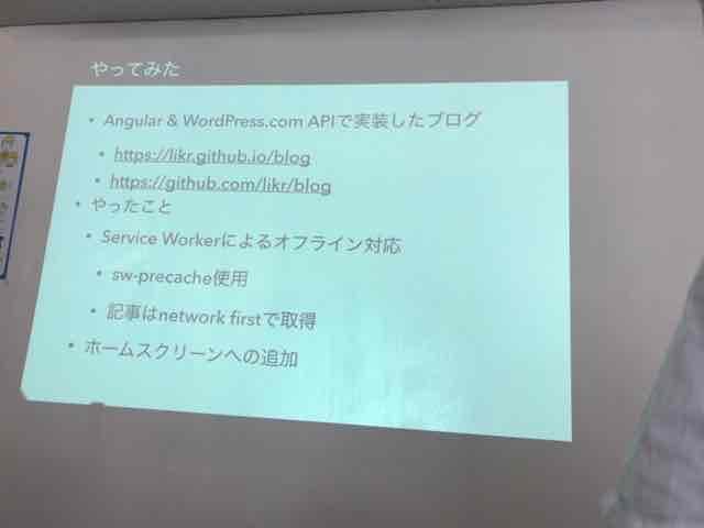 f:id:niwatako:20161009153354j:plain