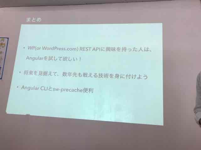 f:id:niwatako:20161009153901j:plain
