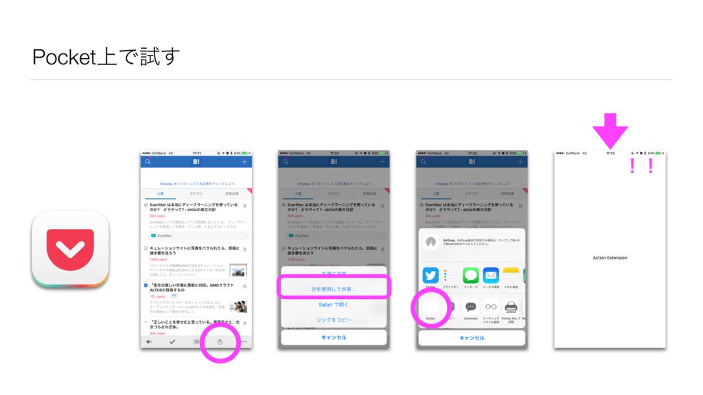 f:id:niwatako:20161204190705j:plain