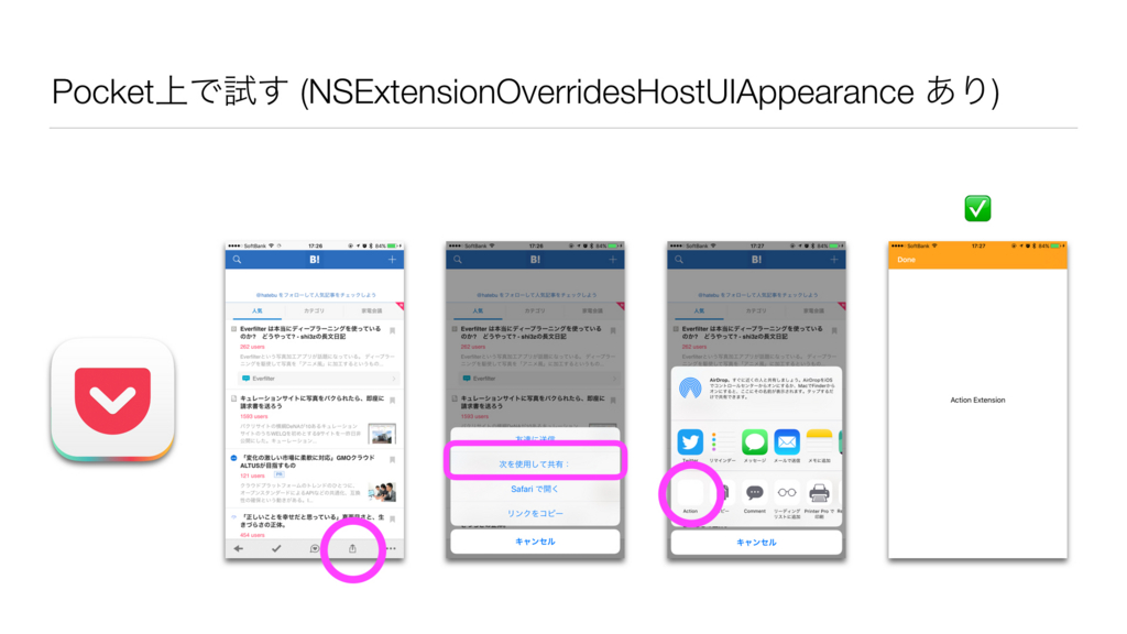 f:id:niwatako:20161204190719j:plain