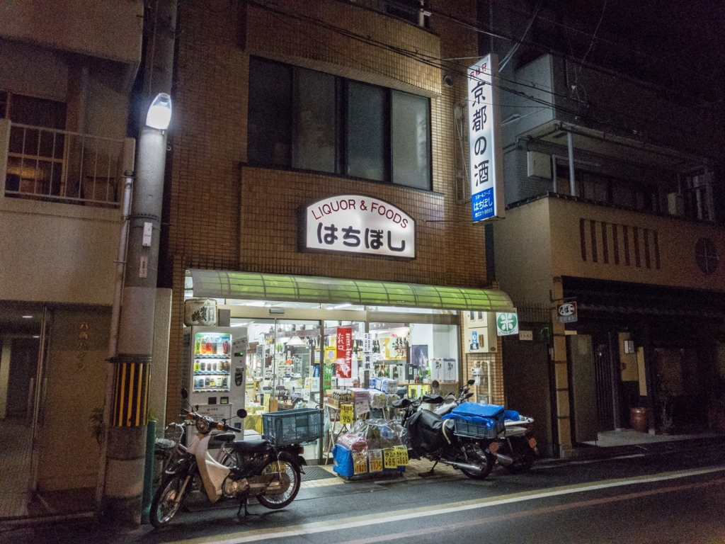 f:id:niwatako:20170219131416j:plain