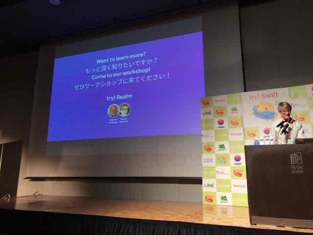 f:id:niwatako:20170302173154j:plain