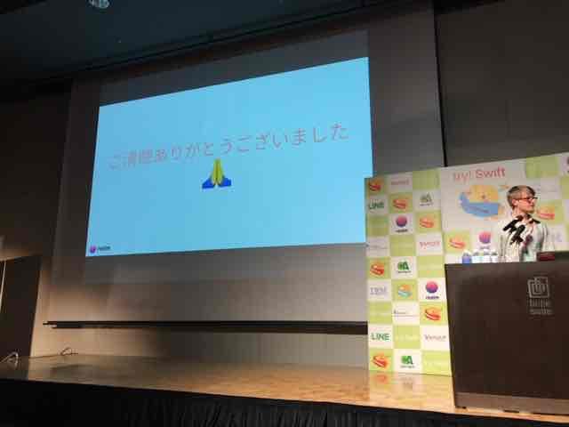 f:id:niwatako:20170302173220j:plain