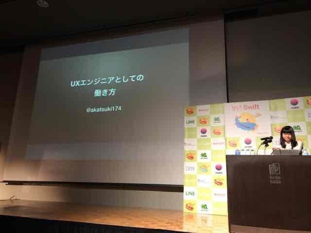 f:id:niwatako:20170302181611j:plain