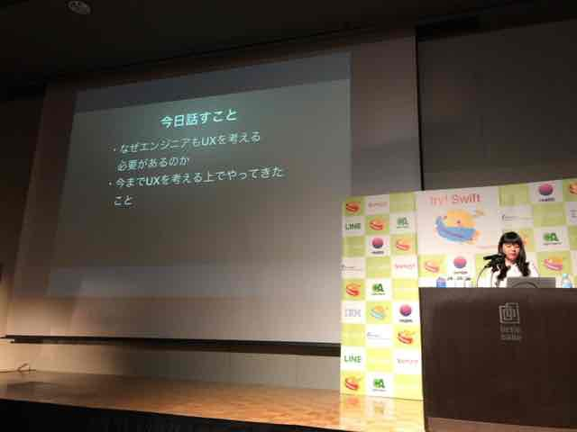 f:id:niwatako:20170302181753j:plain