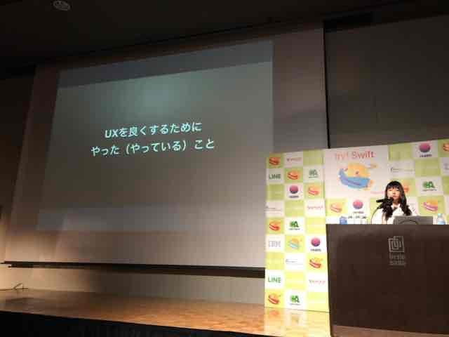 f:id:niwatako:20170302181926j:plain