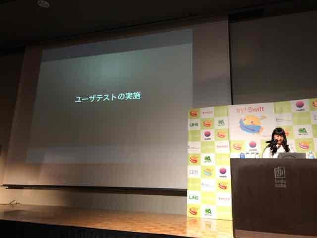f:id:niwatako:20170302181933j:plain