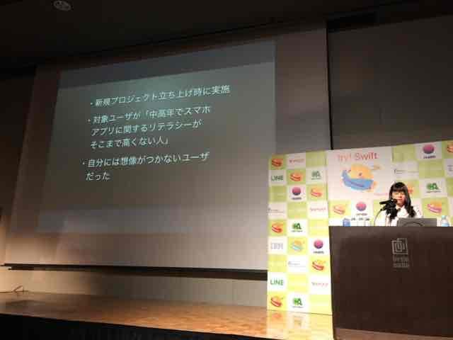 f:id:niwatako:20170302181936j:plain