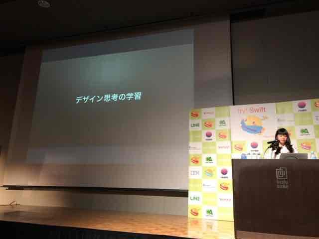 f:id:niwatako:20170302182019j:plain