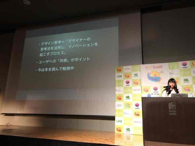 f:id:niwatako:20170302182026j:plain