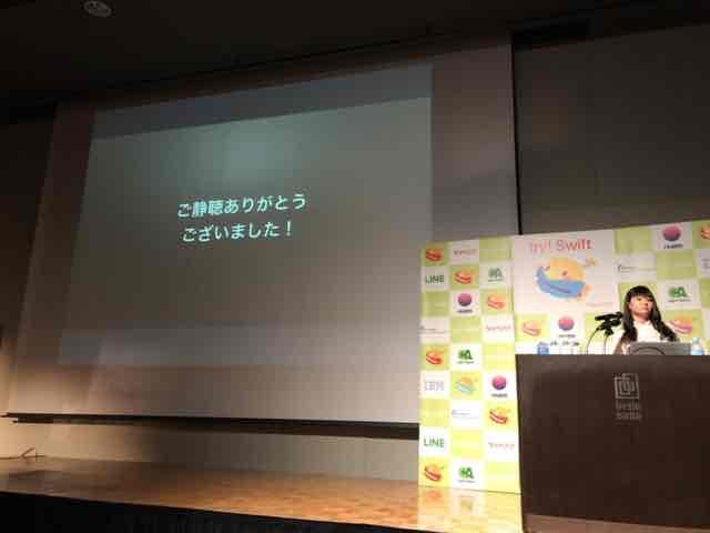 f:id:niwatako:20170302182134j:plain