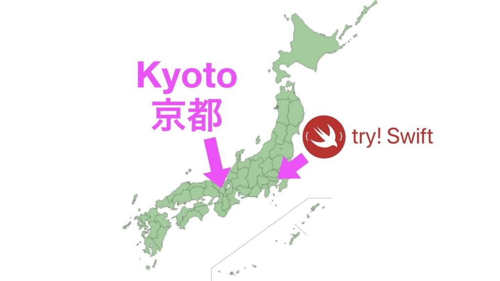 f:id:niwatako:20170303161307j:plain