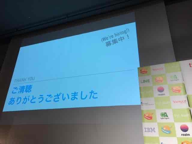 f:id:niwatako:20170303181410j:plain