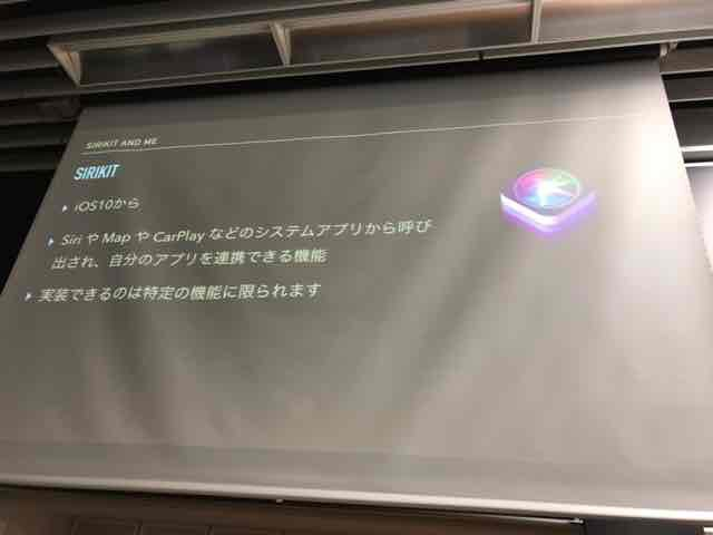 f:id:niwatako:20170915173912j:plain