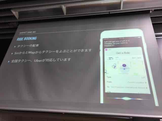 f:id:niwatako:20170915174026j:plain