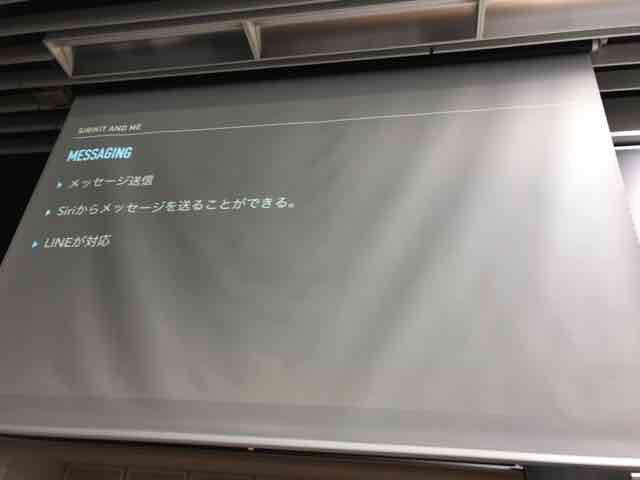 f:id:niwatako:20170915174133j:plain