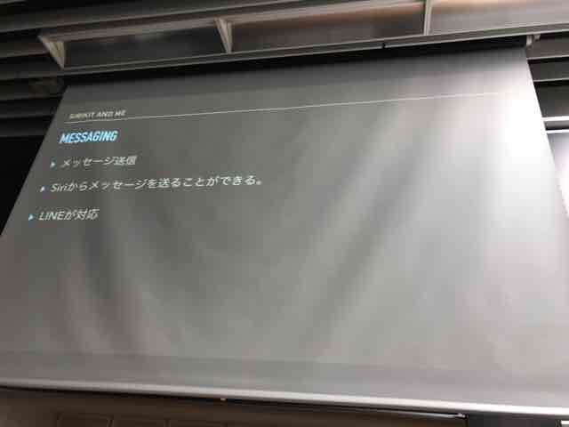f:id:niwatako:20170915174139j:plain
