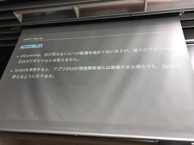 f:id:niwatako:20170915174319j:plain