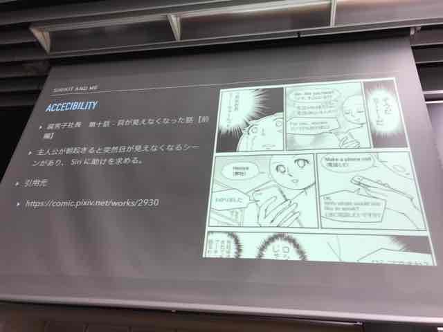 f:id:niwatako:20170915174342j:plain