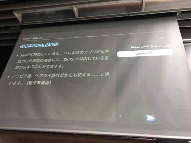f:id:niwatako:20170915174419j:plain