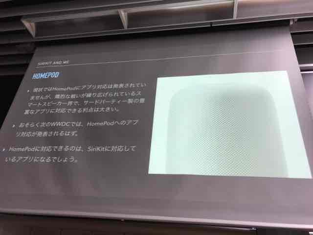 f:id:niwatako:20170915174429j:plain