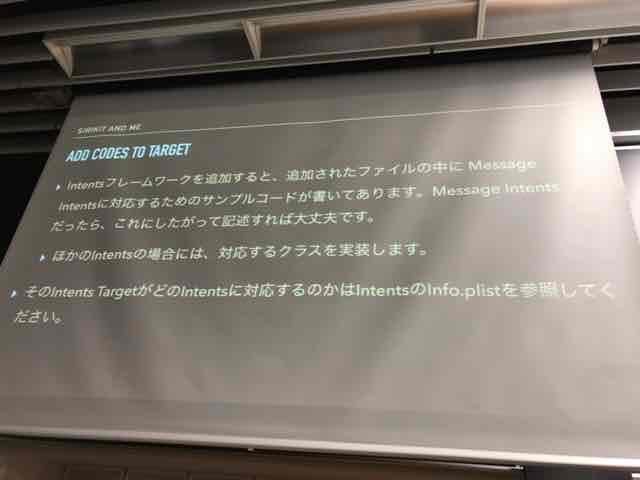 f:id:niwatako:20170915174550j:plain