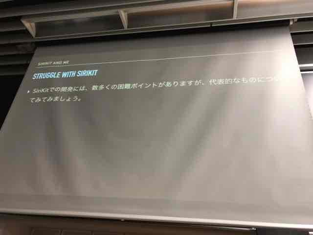 f:id:niwatako:20170915174626j:plain