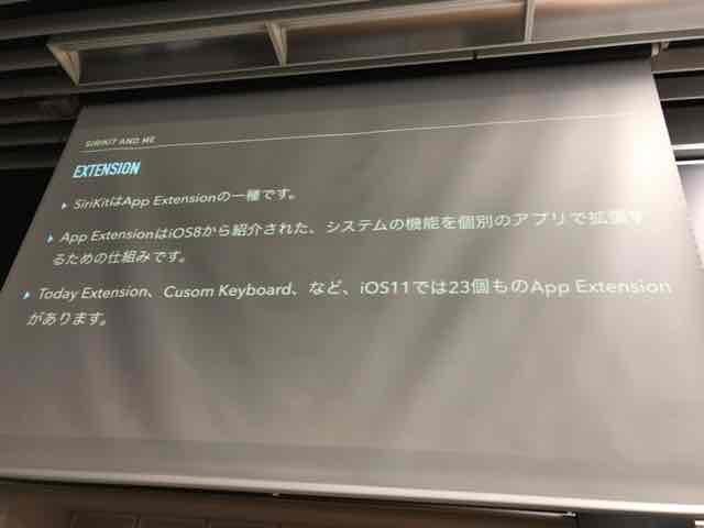 f:id:niwatako:20170915174645j:plain